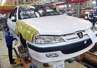 تولید خودرو ۴۰درصد کاهش یافت/ تولید بیش از 76هزار دستگاه خودرو سواری