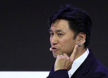 کنگره جهانی موبایل، Xperia Ear Duo