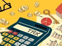 بار مالیاتی سنگین برای شرکتهای بورسی و فرابورسی/ درآمد شناسایی نشده از سرمایهگذاریهای جاری شرکتها مشمول مالیات میشود!