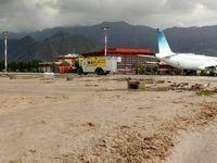 قطع برق فرودگاه خرم آباد