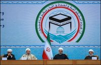 رییس جمهور در آئین کنفرانس بین المللی وحدت اسلامی +عکس