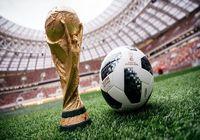 تماشای بازیهای جام جهانی چند تمام میشود؟