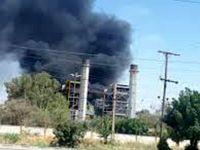 آتش سوزی در نیروگاه زرگان مهار شد