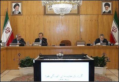 تصمیم گیری دولت درخصوص مشکلات مربوط به تسهیلات مسکن مهر