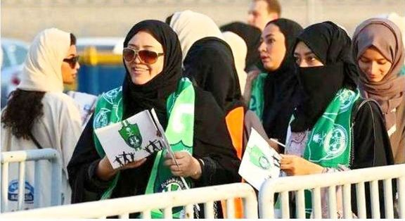 روز تاریخی فوتبال عربستان +تصاویر