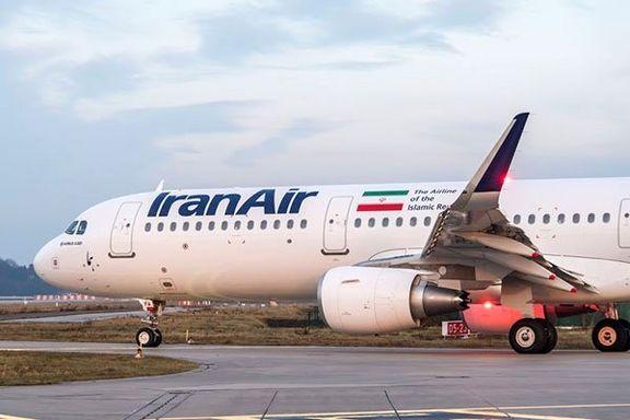 پرواز به کدام کشورها برقرار است؟