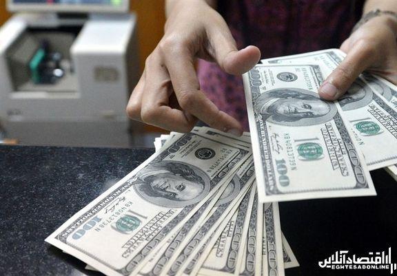 امکان اعلام نرخ ارز صرافىهای مجاز در اپلیکیشن کانون صرافان
