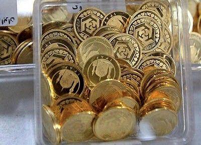 حراج سکه از فردا شروع میشود