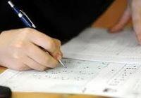 تمدید ثبت نام آزمون دستیاری تخصصی پزشکی