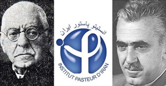 """انستیتو پاستور؛ از """"فرمانفرما"""" تا پروفسور """"بالتازار"""" +تصاویر"""