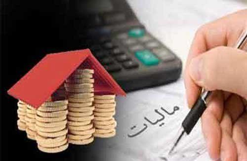 تدوین لایحه مالیات بر عایدی سرمایه؛ بهزودی/ املاک، طلا، ارز و خودرو هم مشمول خواهد شد