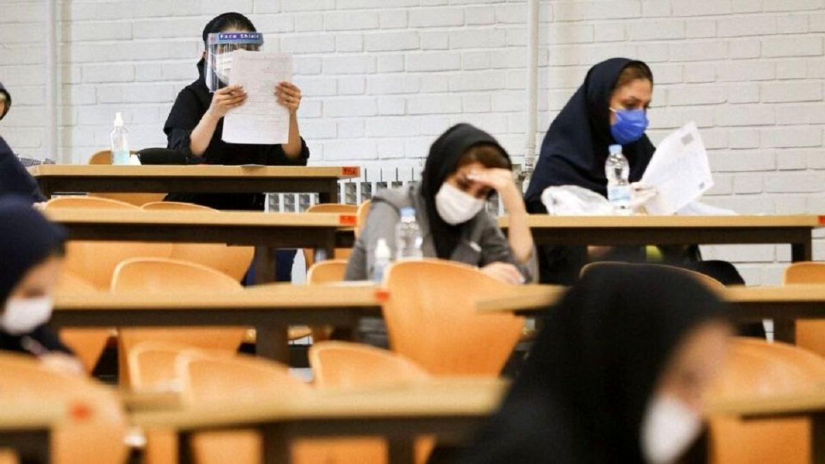 کنکور، کیسهای برای درآمد آموزشی