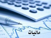مودیان مالیاتی مراقب کلاهبرداریها باشند
