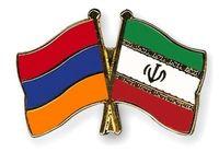 ایران و ارمنستان دنبال تقویت حوزههای اقتصادی مشترک