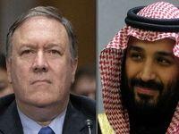 برنامه بن سلمان و پمپئو برای خاورمیانه چیست؟