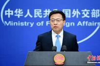 وزارت خارجه چین: آژانس درباره ایران بیطرفانه عمل کند