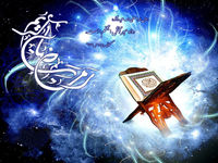 رویت هلال ماه مبارک رمضان