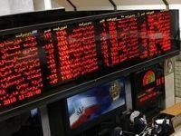 کنکاشی در نامه ۲۵اقتصاددان و اثرات بورس بر سایر بازارهای دارایی