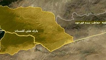 نشست راهبردی پارک ملی گلستان برگزار شد