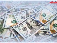 آخرین قیمت دلار (۱۳۹۹/۷/۱۴)