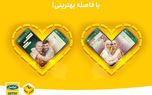 هدایای ویژۀ ایرانسل برای گرامیداشت «روز مادر» و «روز پدر» اعلام شد