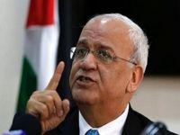 واشنگتن از مسقط خواسته تا از مساله فلسطین دست بردارد