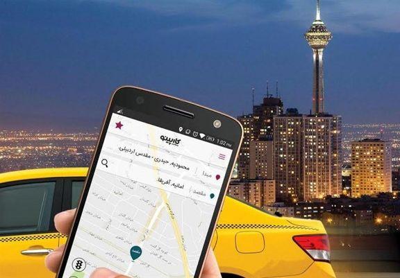 نخستین مجوز تاکسیهای اینترنتی صادر شد