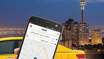 دستورالعمل نظارت بر تاکسیهای اینترنتی ابلاغ شد