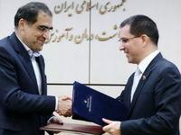 امضای تفاهمنامه جامع همکاریهای ایران و ونزوئلا در حوزه دارو
