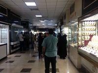 ایرانیها چقدر طلا در خانههایشان دارند؟
