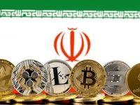 اتمام بررسیهای بانک مرکزی درباره رمز ارزها