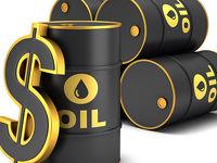 معاملات جهانی نفت با کاهش قیمت کلید خورد