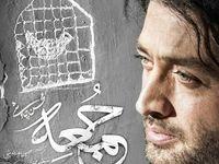 تازهترین کلیپ شهرزاد با صدای محسن چاوشی منتشر شد