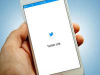 ۲۴ کشور جدید در انتظار توییتر لایت