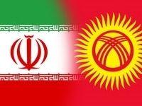 دریافت ویزای قرقیزستان آسان شد