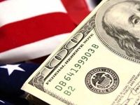 رشد اقتصاد آمریکا چقدر شد؟