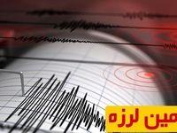وضعیت مناطق مختلف تهران بعد از زلزله +عکس