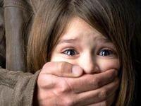 شکنجه دختر 12ساله توسط پدر معتاد