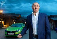 پوتین و خودروهایش +تصاویر