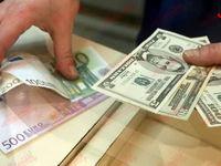 نگاه دلار به افق نامعلوم