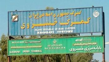 تردد کامیونها در ایام اربعین به عراق از مرزهای چهارگانه ممنوع شد