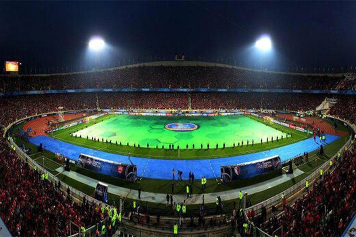 آزادی؛ بهترین ورزشگاه آسیا شد