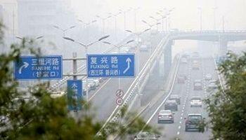 آلودهترین شهرهای جهان کجاست؟