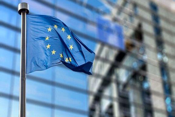 اتحادیه اروپا امروز اولتیماتوم ۶۰ روزه ایران را بررسی میکند