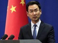 پکن: خروج آمریکا از برجام و فشار علیه ایران عامل اصلی بحران کنونی است
