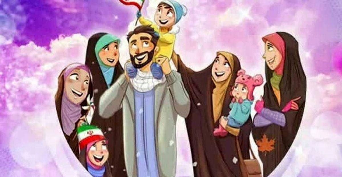 تهدید خانواده با آموزش چند همسری!