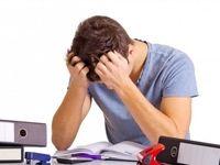 استرس را چگونه کنترل کنیم؟