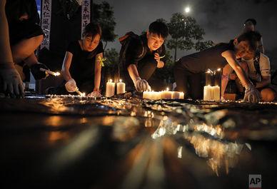 آسیا  به روایت دوربین آسوشیتدپرس