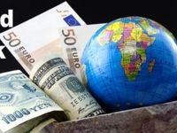 ۲۰۱۷ ، سال افزایش قیمت کالاها در جهان