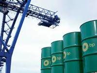 ورود بریتیش پترولیوم برای فروش نفت آلوده روسیه/پالایشگاههای اروپا در معرض خسارت میلیاردی